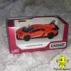 Машинка Lamborghini Veneno металева, інерційна 12,5см. арт.KT5367W