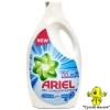 Гель для прання Ariel + Lenor fresh 2,2 L (40 праннів)