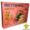 Настільна гра Artos Вікторина дитяча, 20802