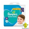 Pampers Active Baby 6 (56шт) 13-18кг