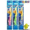 Зубна щітка Bobini м'яка для дітей від 2-7 років