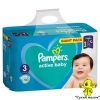 Pampers Active Baby 3 (90шт) 6-10кг