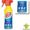Засіб проти плісняви, грибків Savo 500мл