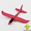 Дитячий планер метальний, літак з пінопласту,червоний 48см
