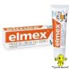 Зубна паста Elmex Kids 50мл. для дітей від 0-6 років