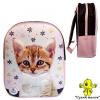 3D Рюкзак Kitty шкільний/дитсадок