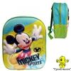 3D Рюкзак Mickey Mouse шкільний/дитсадок