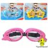 Окуляри для плавання 55603 дитячі, 3-8 років, УФ-захист, регул.рем., рожевий