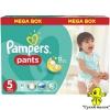 Підгузники-трусики Pampers Pants Unisex 5 96 шт. (12-18кг)