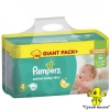 Pampers Active Baby Dry 4 106