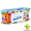 Гігієнічні вологі серветки Baby Superfresh 120шт