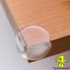 Захист на кути силіконовий, прозорий (4шт)